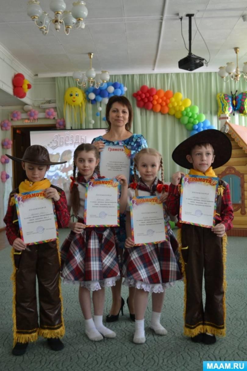 Видео и движения танца «Ковбойский танец» для детей 6–7 лет
