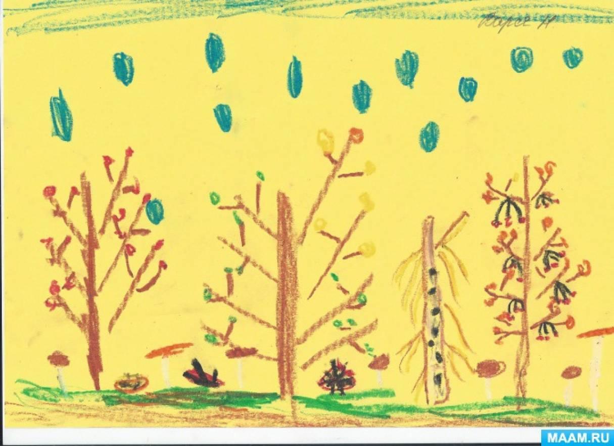 Дидактические картинки на тему поздняя осень