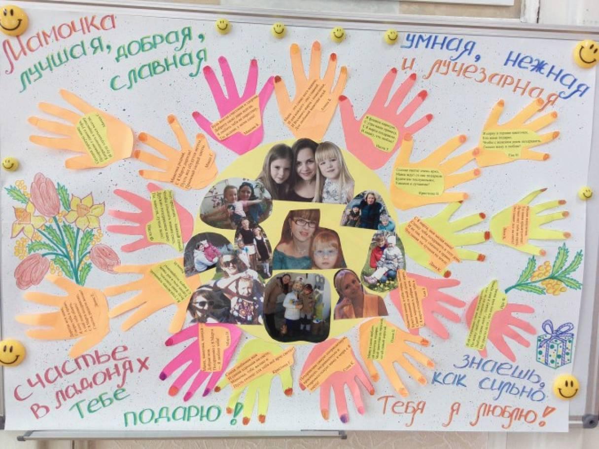 Коллаж поздравление на день учителя