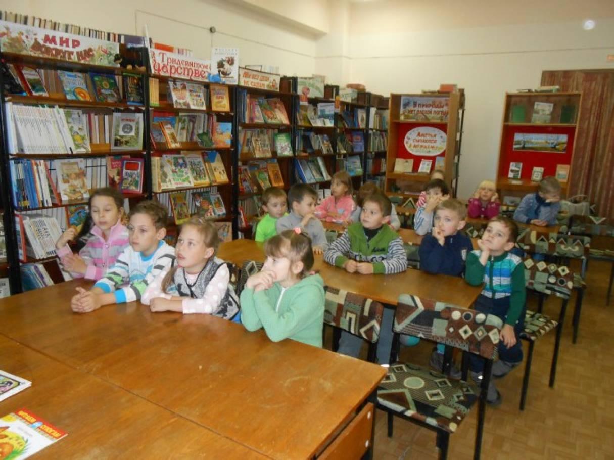 знакомство детей детского сада с книгой