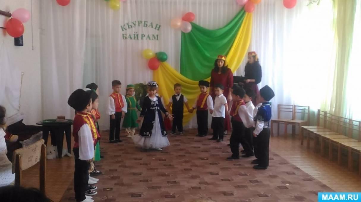 Сценарии только на татарском