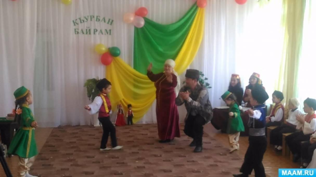 Поздравления по татарскому языку на 1 сентября