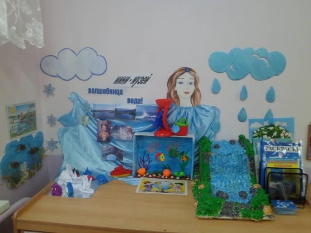 Поделки тема вода