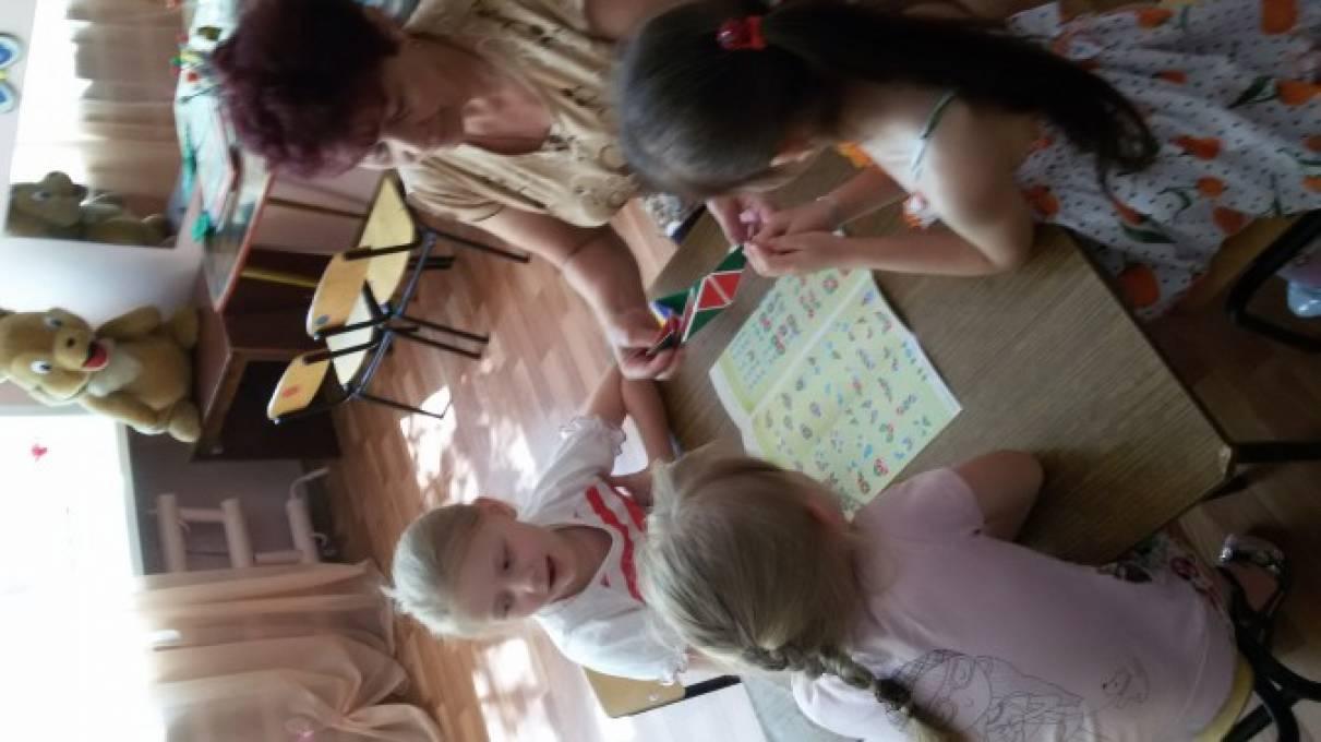 игра для знакомства с детьми на коместра