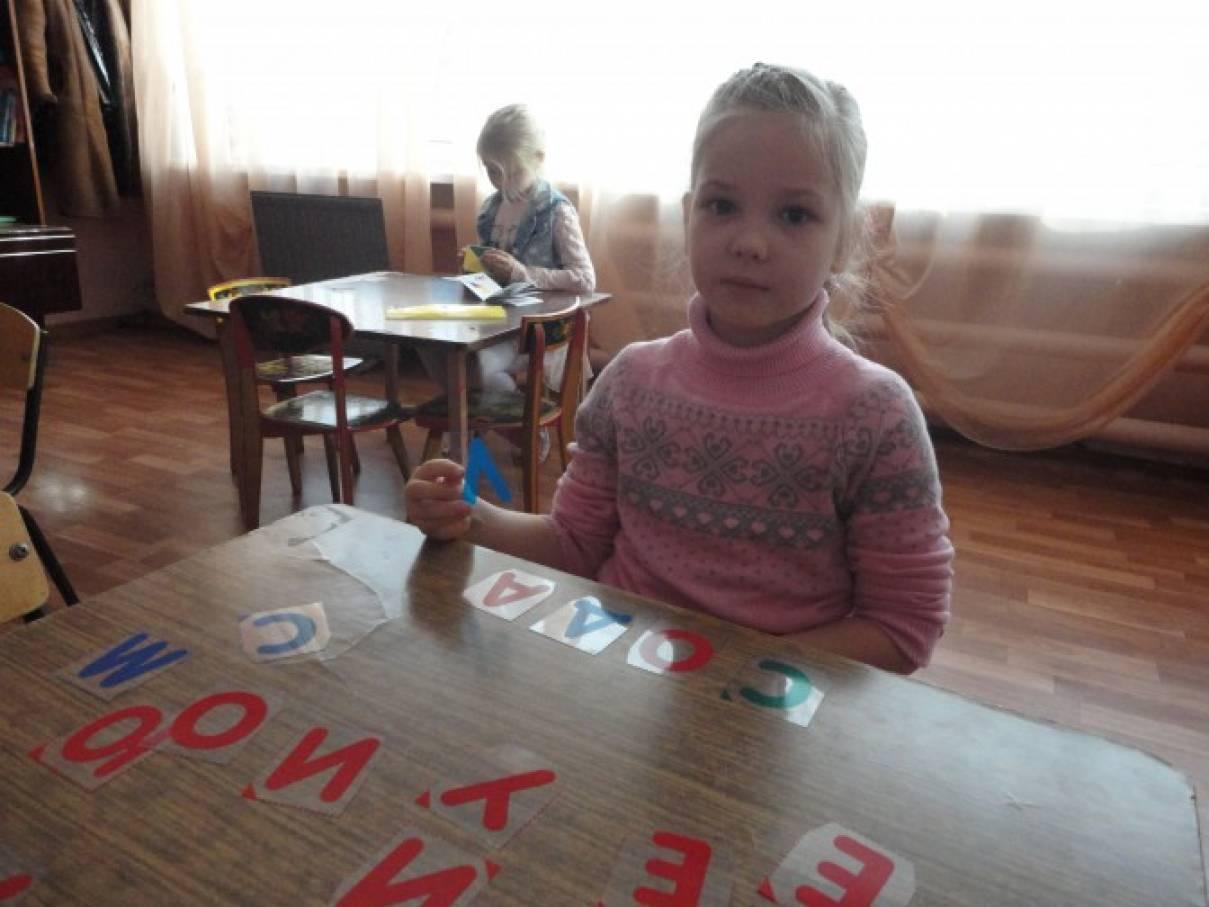 игра для знакомства с детьми в воскресной школе