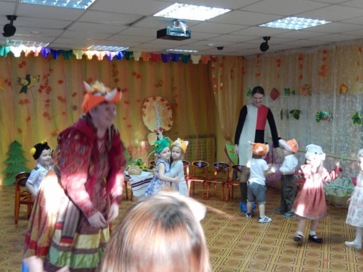 Сценарий развлечения-досуга для детей младшей группы «День рождения в осеннем лесу»