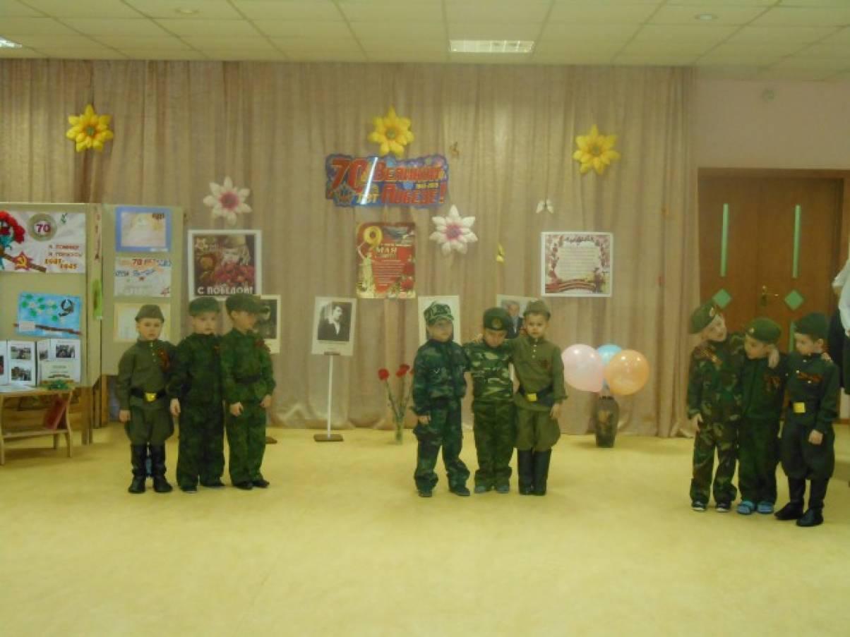 Сценарий праздника к 70-летию Великой Победы