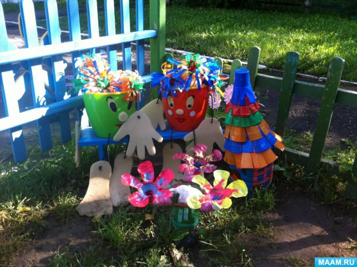 Как оформить участки в детском саду летом своими руками 77