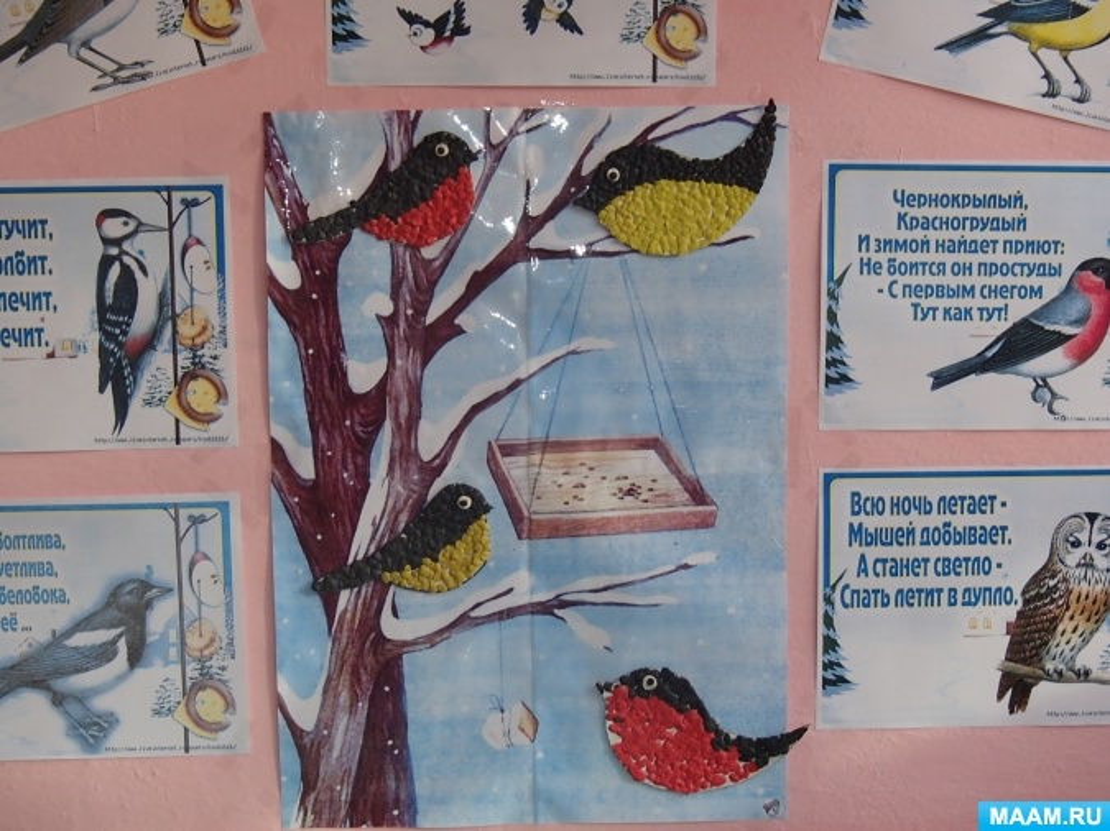 Тематическая неделя «Зимующие птицы» в первой младшей группе