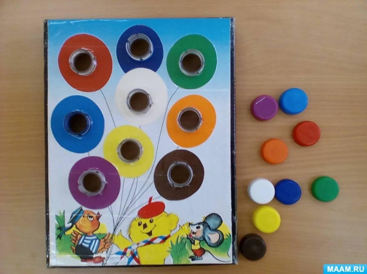 Игровые дидактические пособия из бросового материала «Чудо-крышечки»