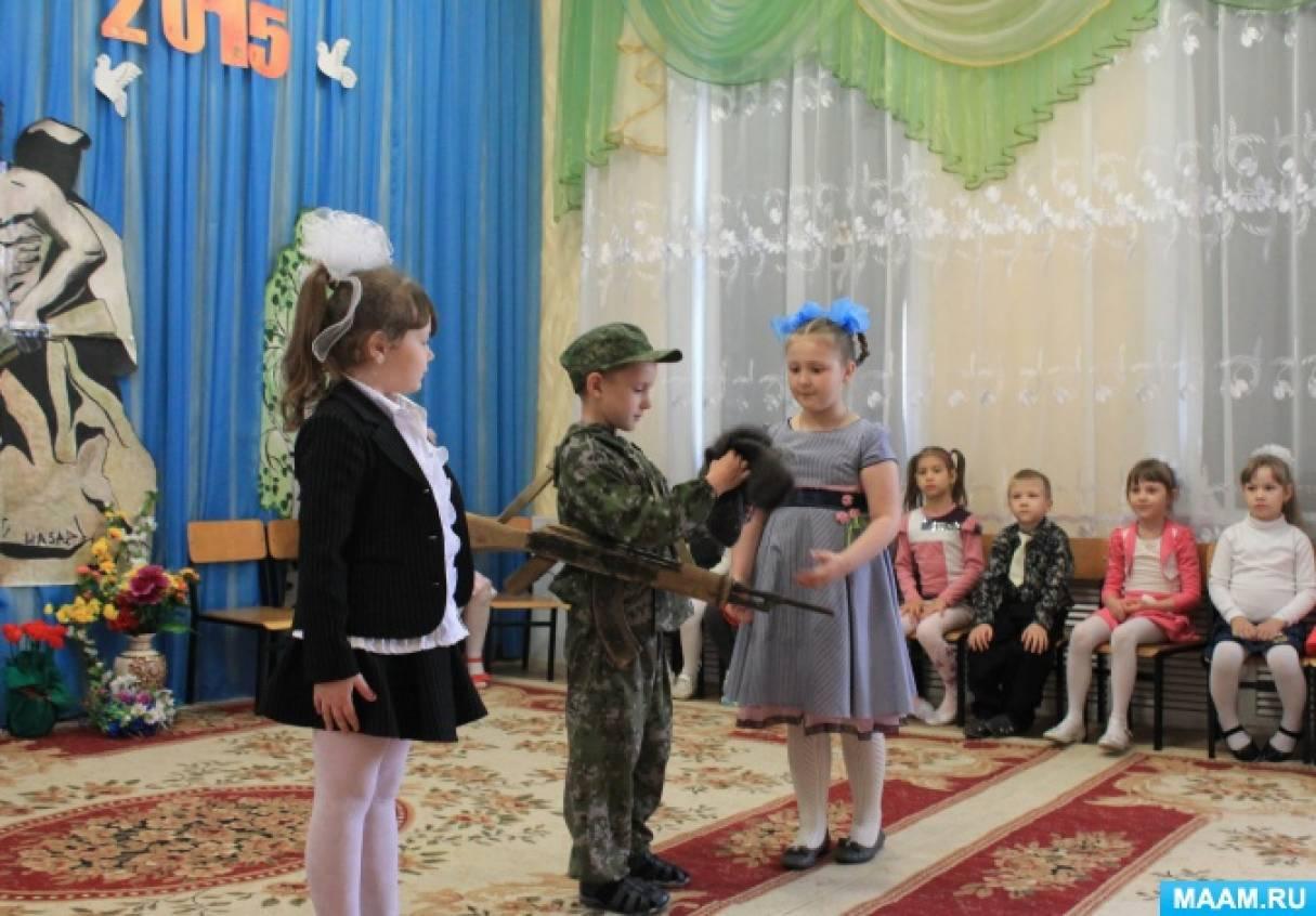 Праздник в честь 71-й годовщины Победы в Великой Отечественной войне «Светлый праздник День Победы отмечает вся страна»