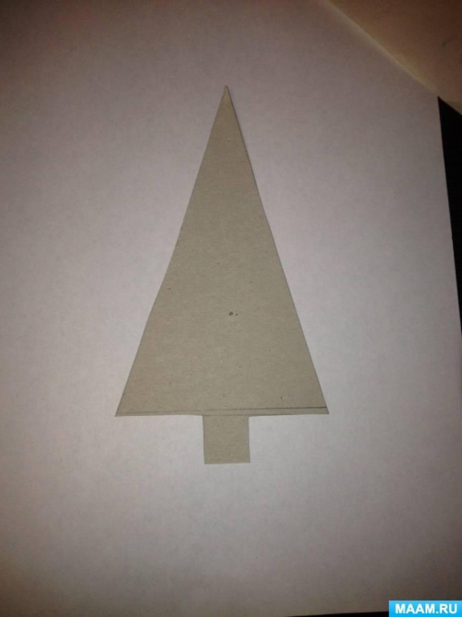 Мастер-класс по изготовлению ёлочной игрушки из картона и ватных дисков «Пушистая ёлка»