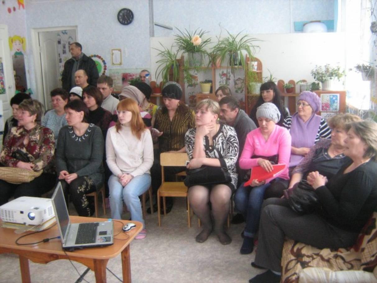 тренинг знакомство на собрании в детском саду