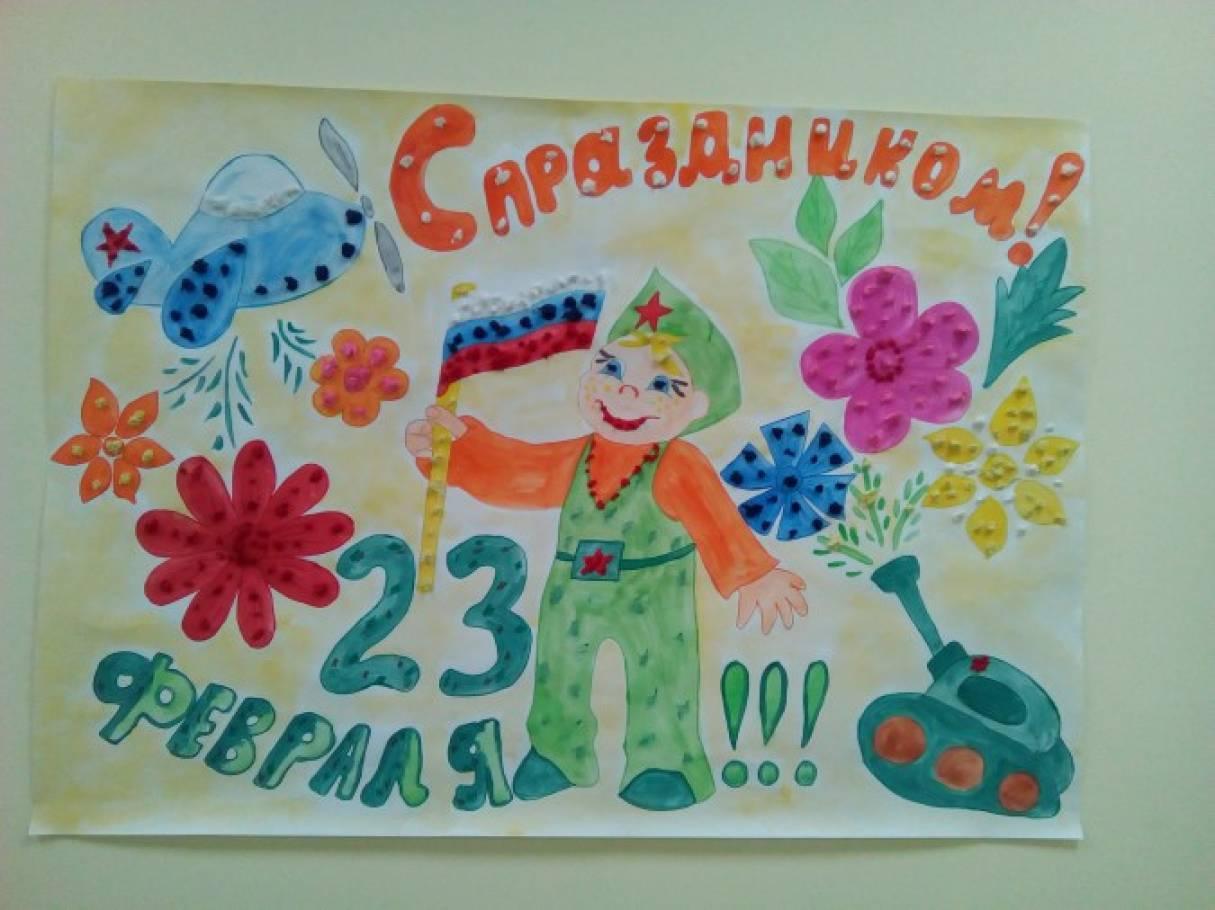 Какие праздники в 2017 году в россии как отдыхаем календарь