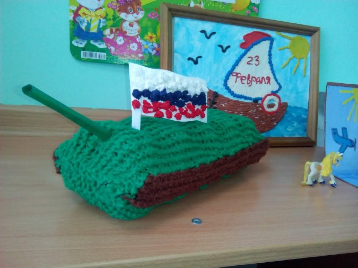 Мастер-класс «Наш вязаный танк на страже Родины»