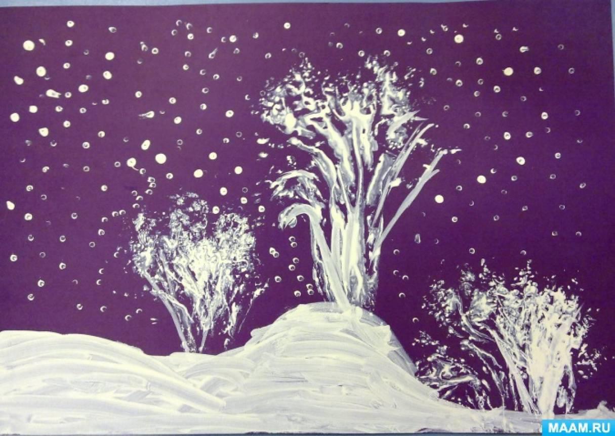 Нетрадиционное рисование «Зимние деревья»