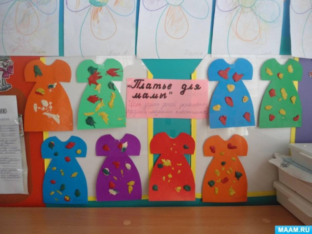 Рисование в первой младшей группе детского сада занятия НОД для детей лет
