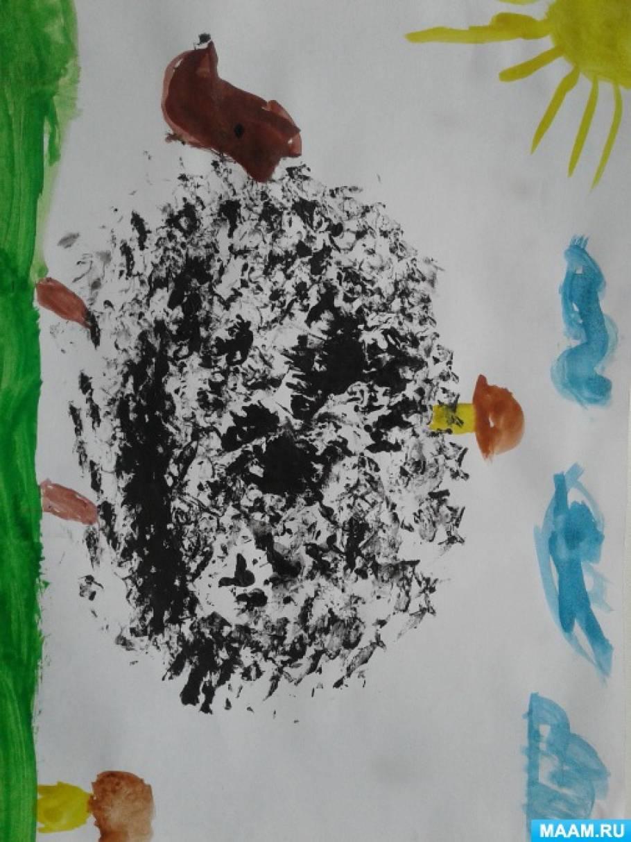 Конспект НОД с использованием нетрадиционной техники рисования— печать мятой бумагой «Ёжик»