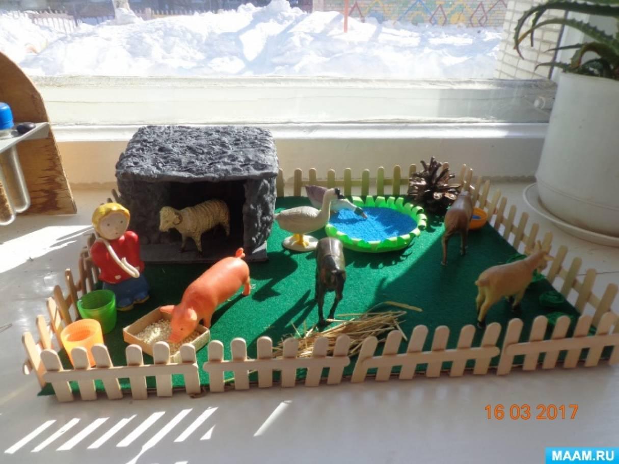 Макет в уголок природы «Сельский дворик» (младшая группа)