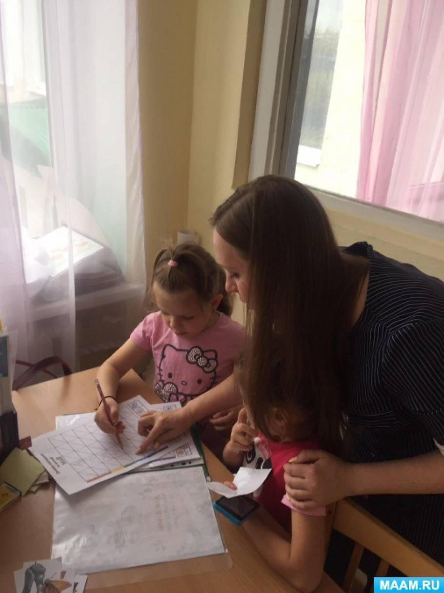 Проект к Дню самоуправления «Путешествие в профессию воспитатель»