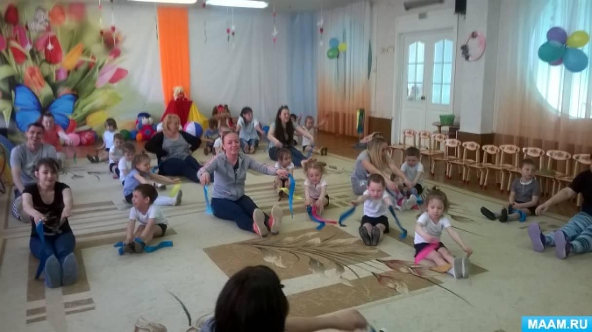 Конспект занятия по формированию у детей представлений о здоровом образе жизни «Будь здоров!»