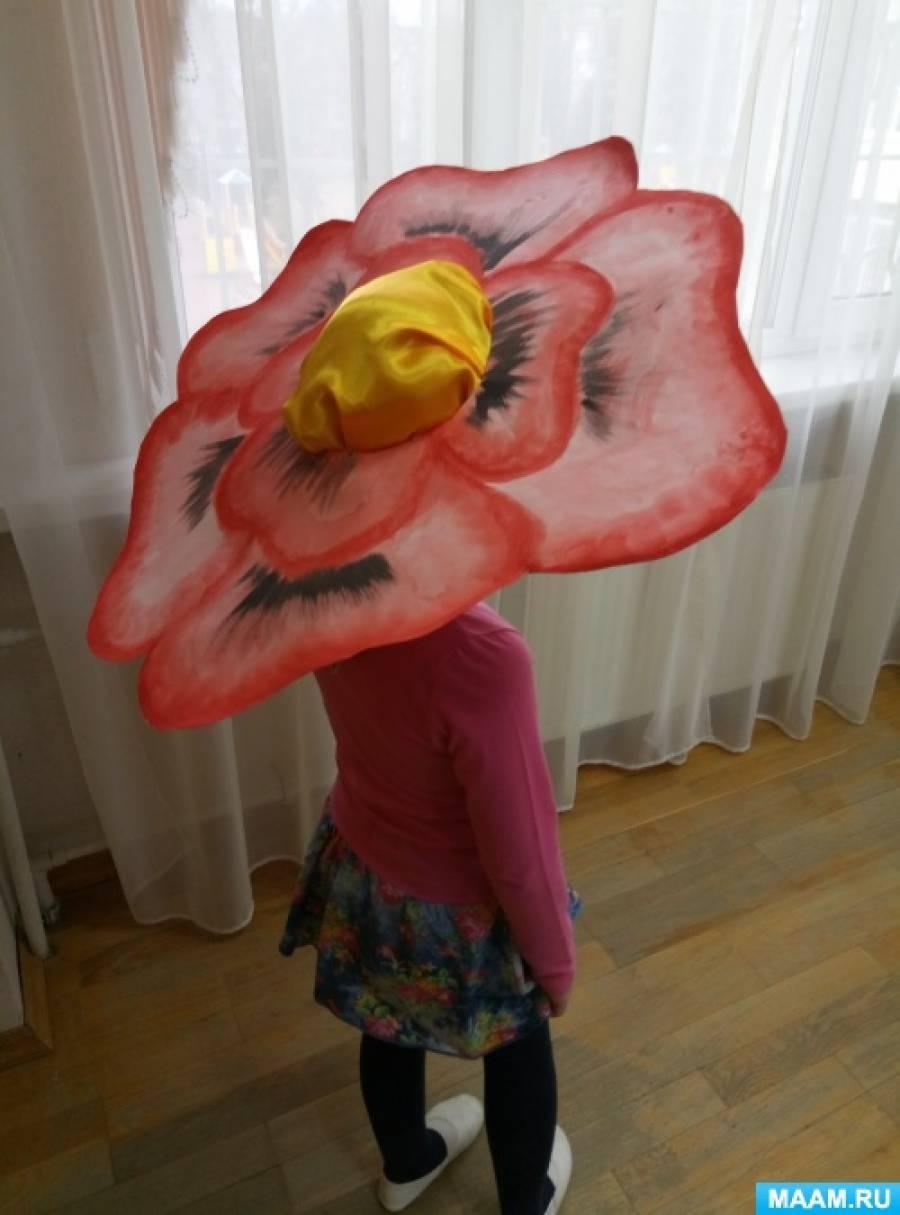 Мастер-класс «Шляпа-цветок»
