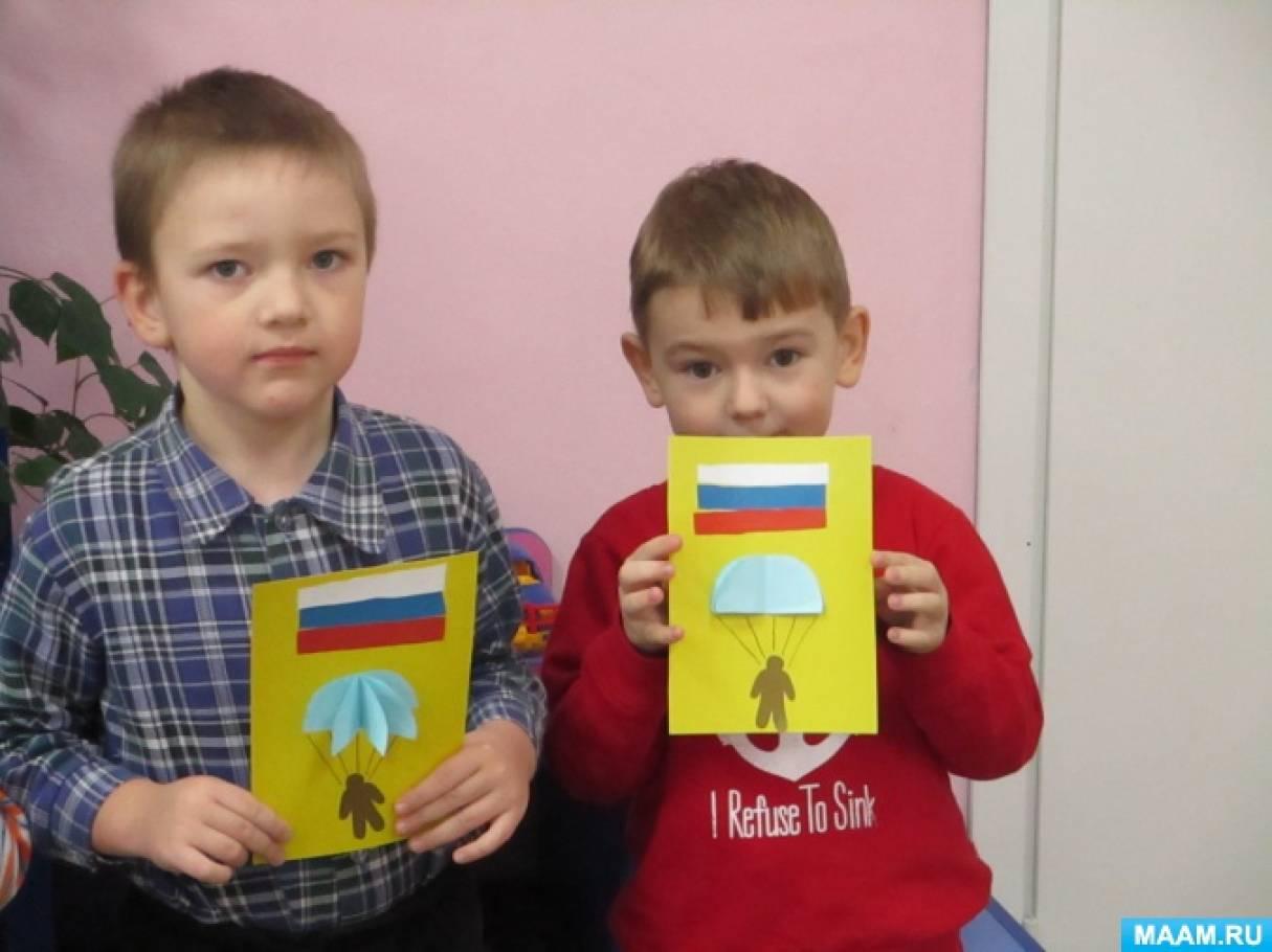 Открытки юбилеем, открытки своими руками день народного единства