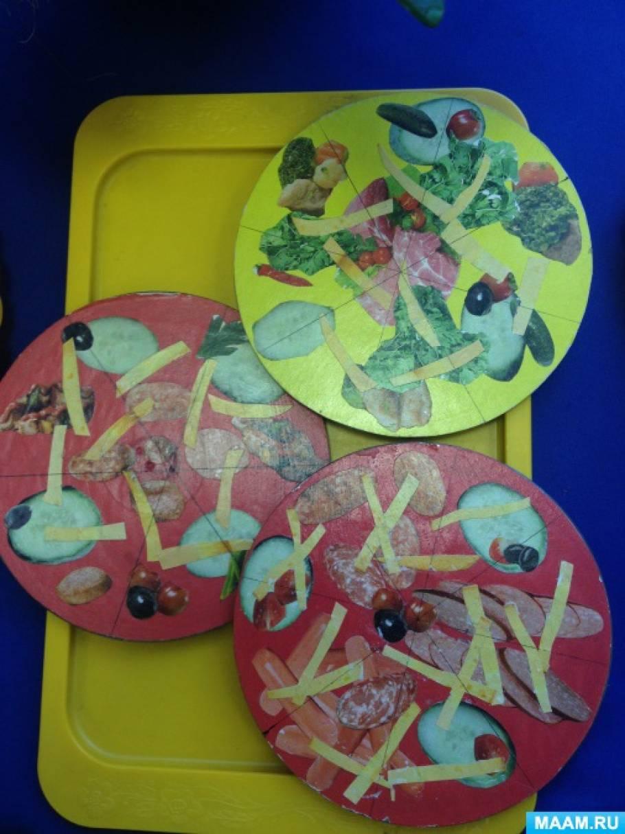 Мастер-класс по изготовлению пособия из дисков для сюжетно-ролевых игр «Пицца»