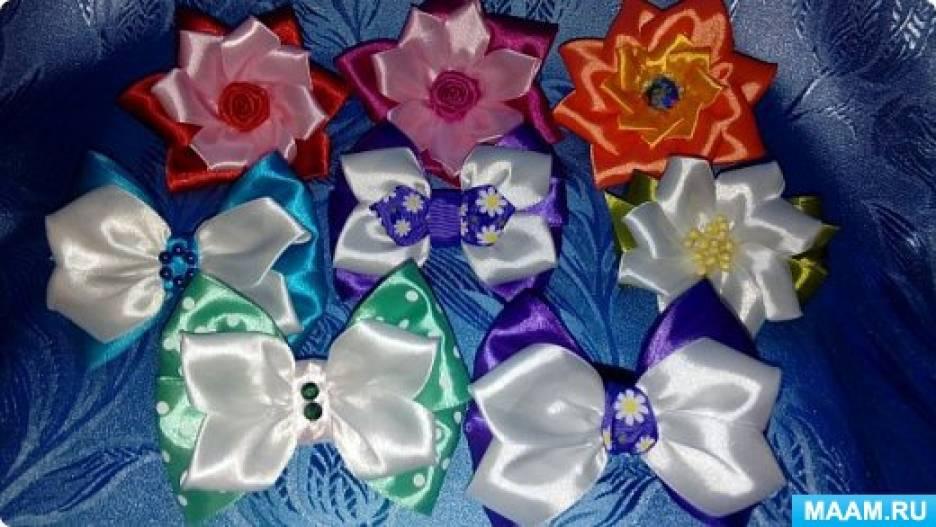 Мое увлечение «Цветы из ткани (лент)» цумами канзаши
