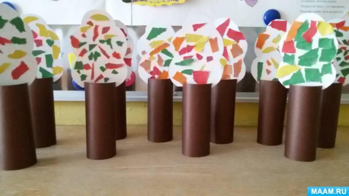 Проект «Лиственные деревья»