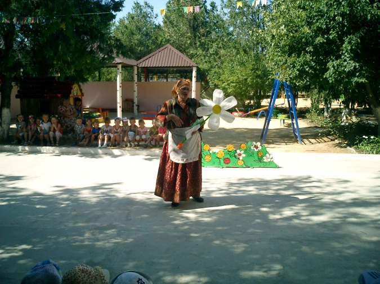 Сценарий праздничного мероприятия в МБДОУ, посвященного Дню семьи
