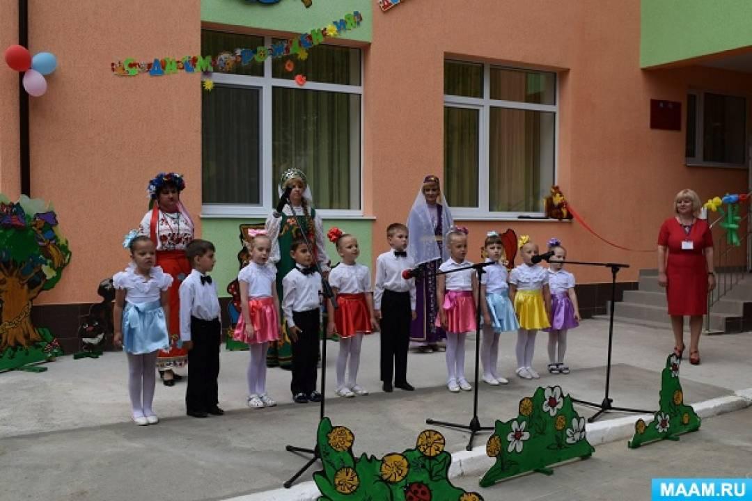 Сценарий торжественного открытия детского сада