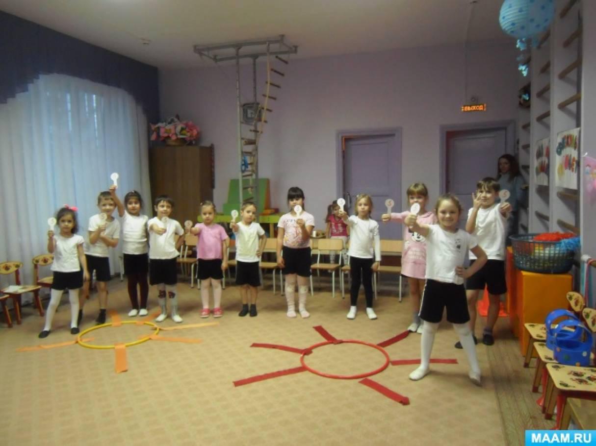 мисс милашка разработк в детском саду