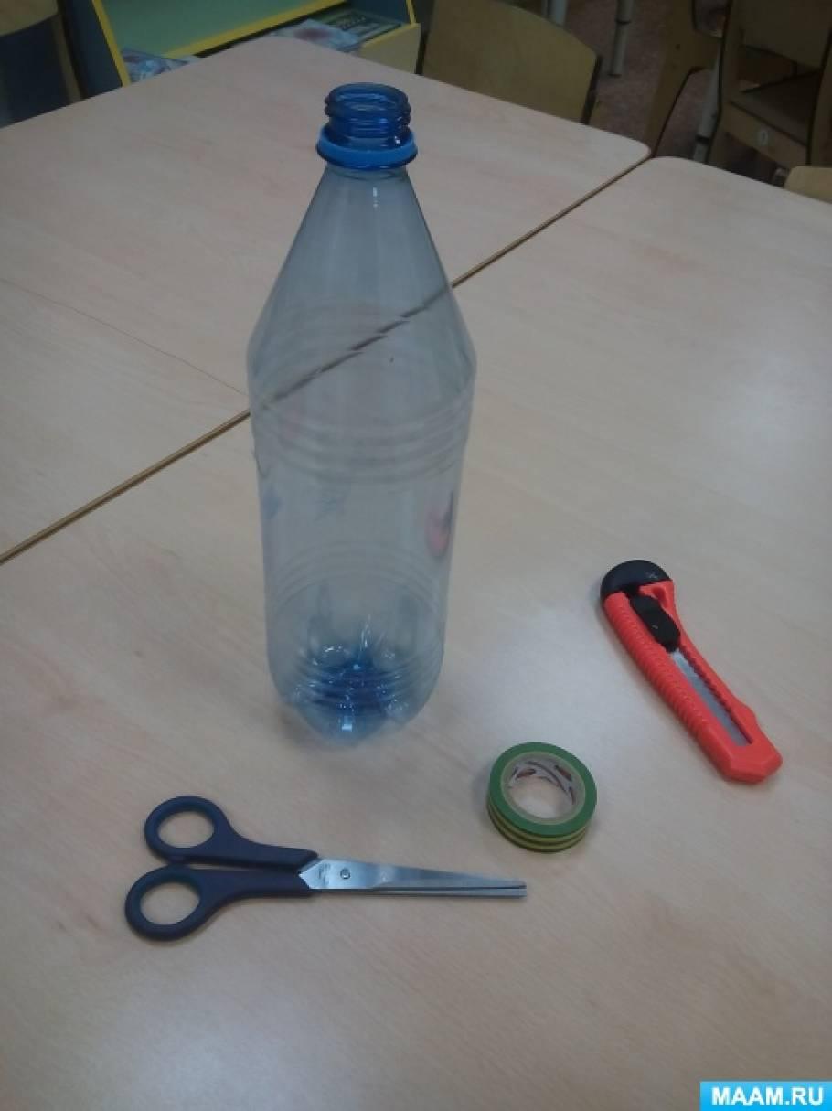 Поделки из бутылок в очумелых ручках 587