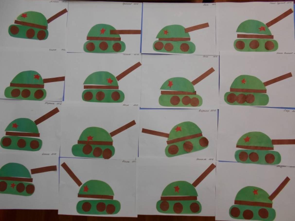 Грузинская картинка, шаблон танка для открытки аппликация 2 младшая группа