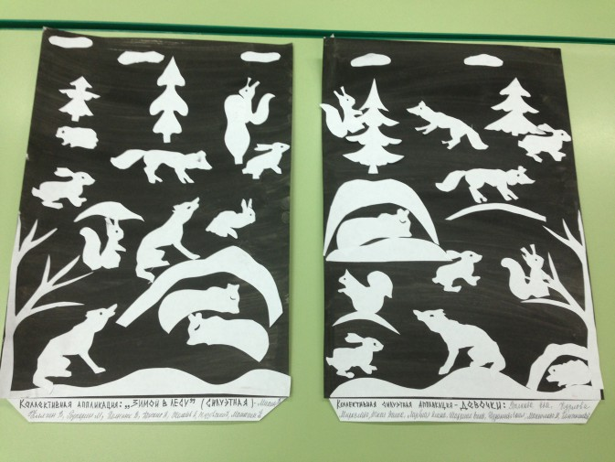 Как мы создавали картину «В зимнем лесу». Мастер-класс по силуэтному вырезанию.