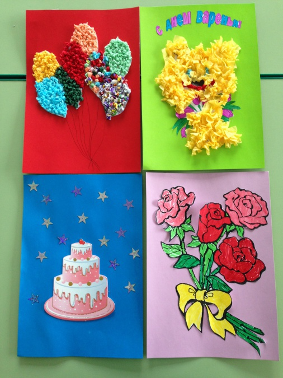 С Днем Рождения, любимый детский сад! Часть I— наши подарки.