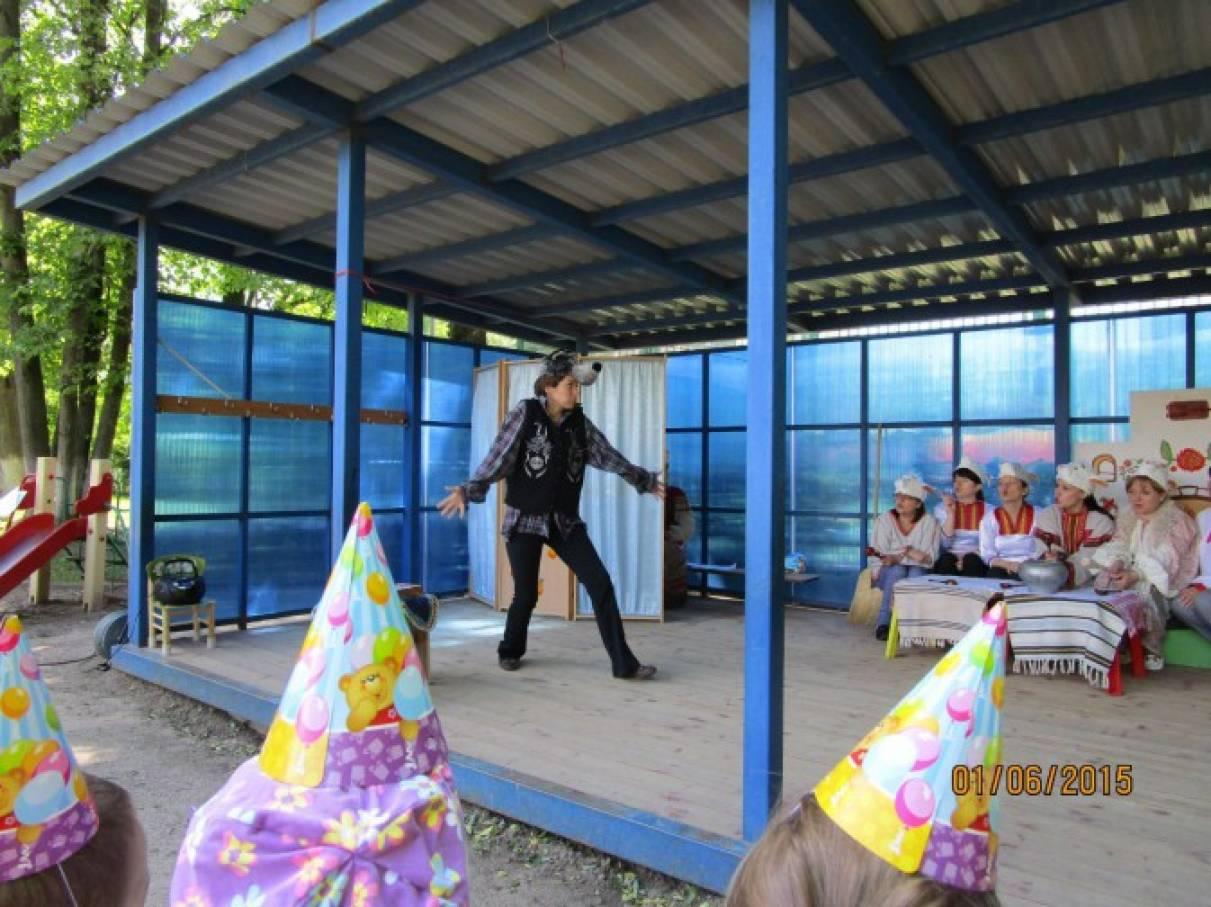 детский центр для грудничков днепропетровск