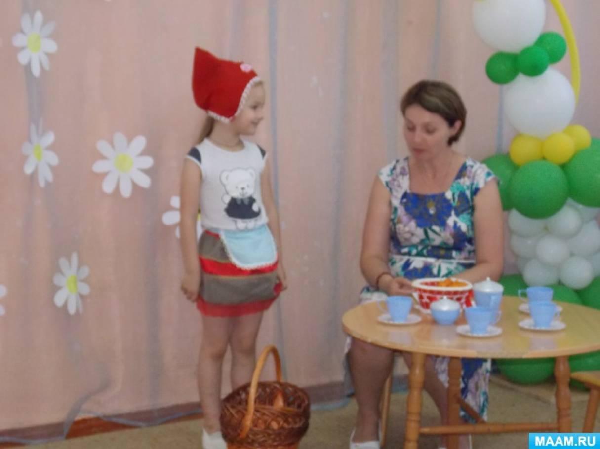 Фотоотчет о спектакле «Красная Шапочка на новый лад» в подготовительной группе