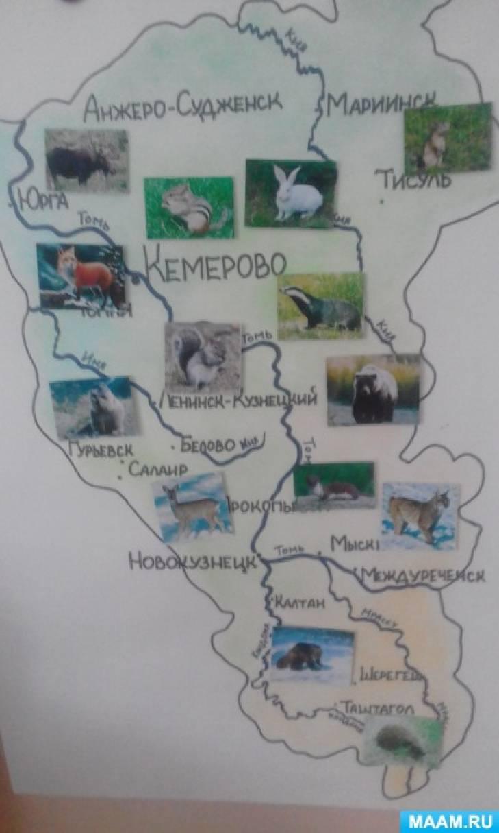 Воображаемое путешествие по Кузбассу