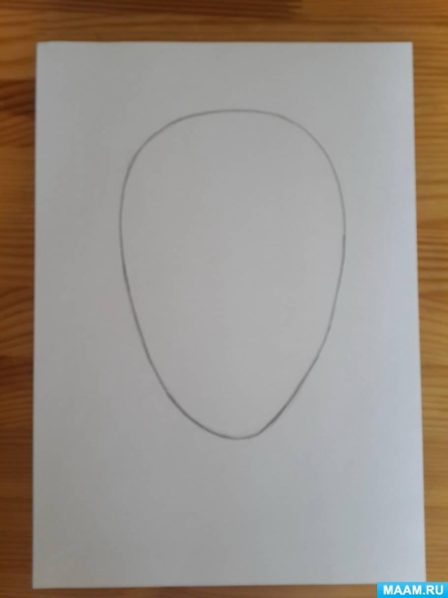 Мастер-класс. «Как научить ребенка рисовать портрет человека»