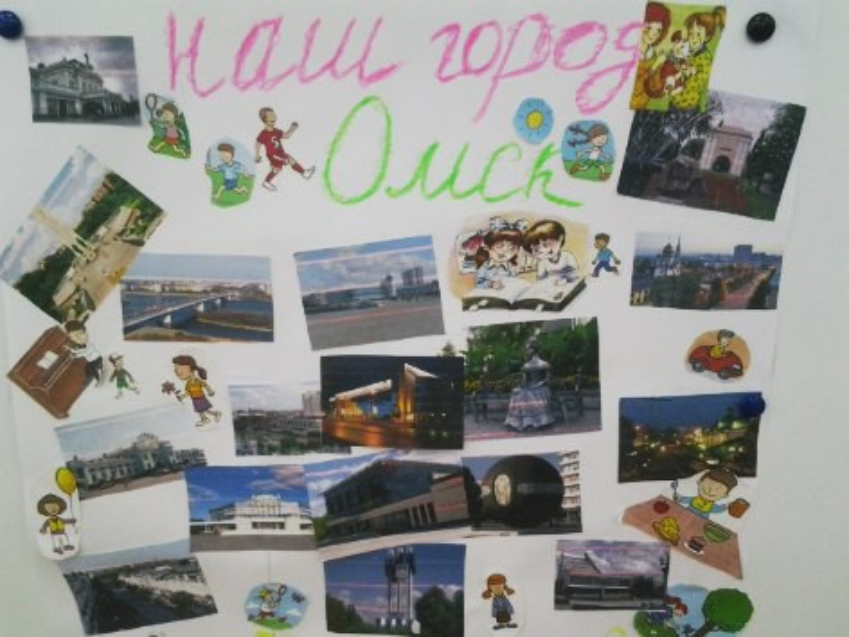Поделки ко дню города омск 984