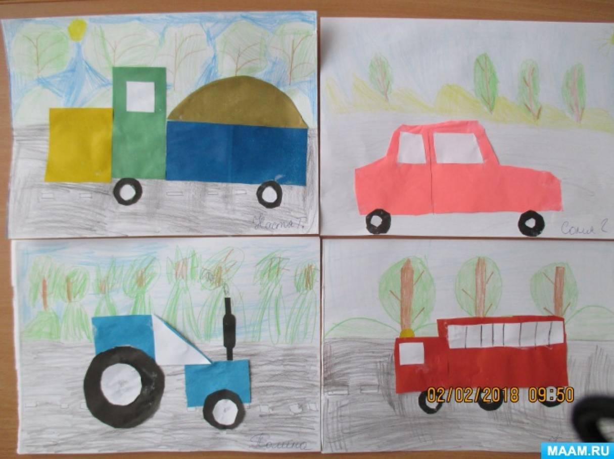 Аппликация с элементами рисования «Машины нашего города»