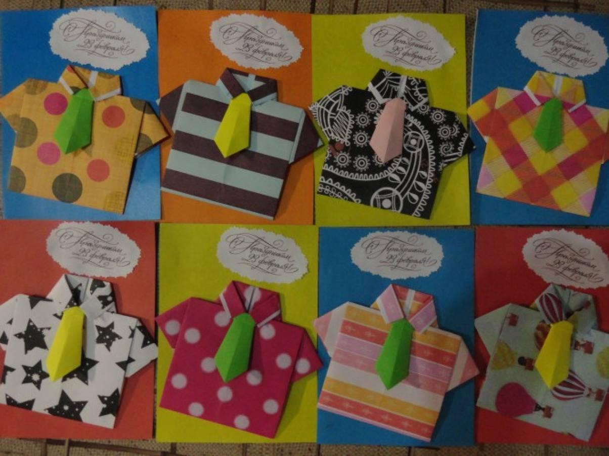 Мастер-класс «Подарочек для папочек». Открытка-оригами с пошаговой инструкцией