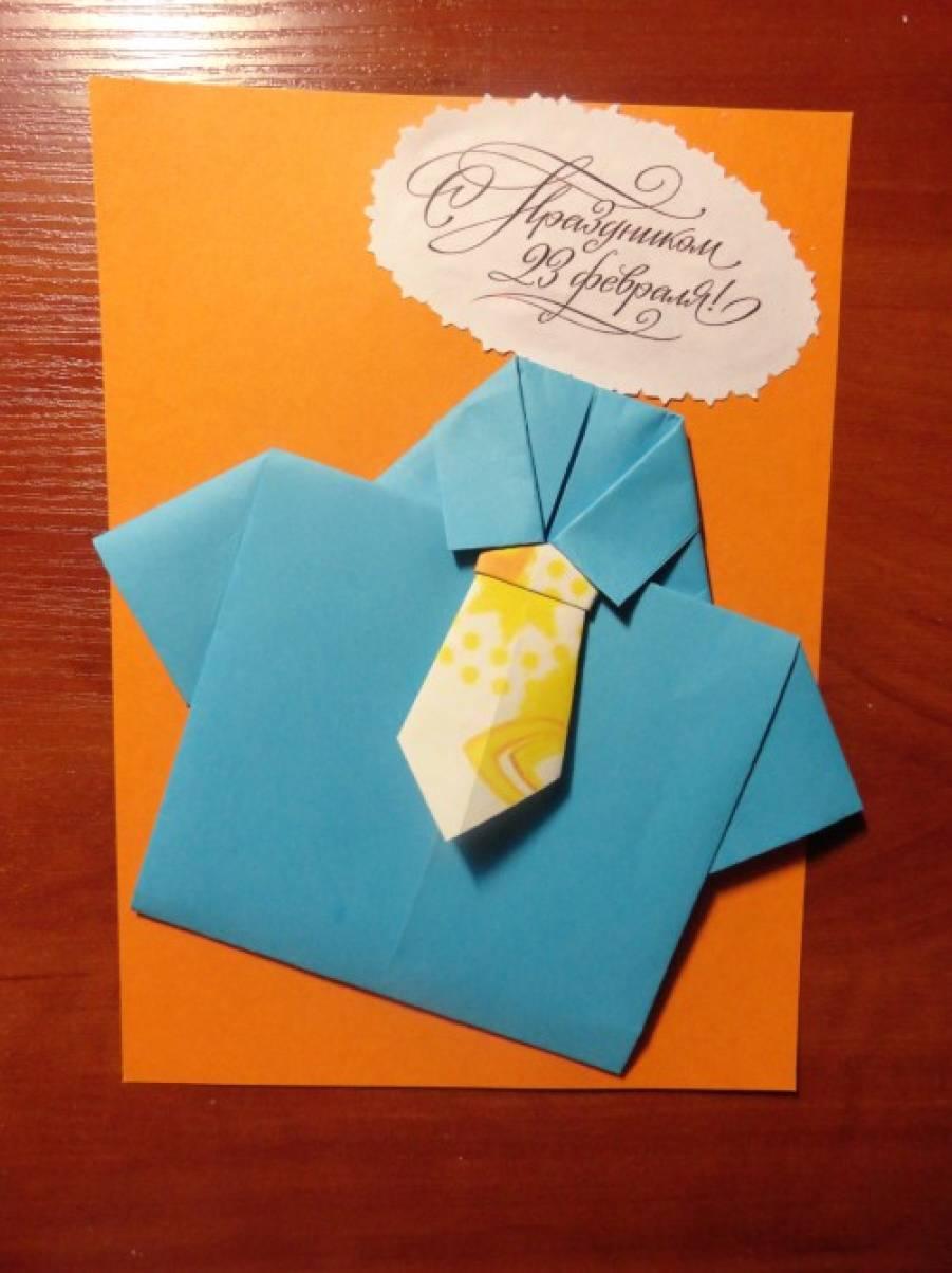Открытка оригами на день рождения дедушке своими руками