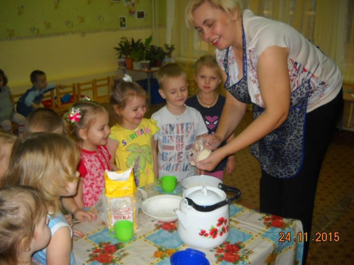 знакомство детей с трудом повара