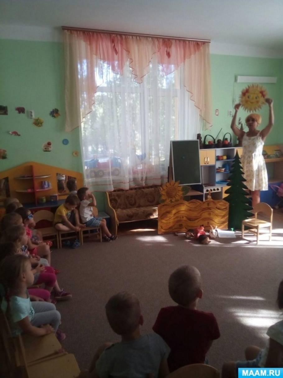 Занятие «Петушок, петушок-золотой гребешок» в рамках дополнительного образования «Фольклор» (вторая группа раннего возраста)