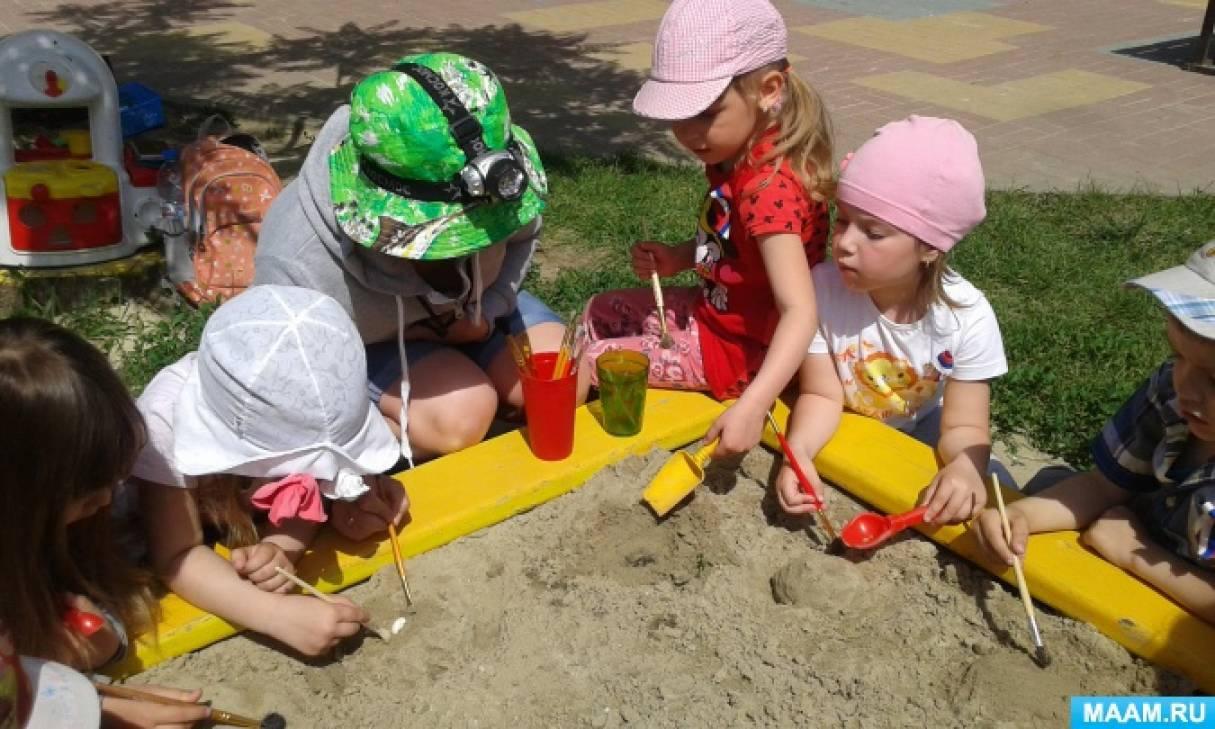конспект развлечения знакомство с детьми