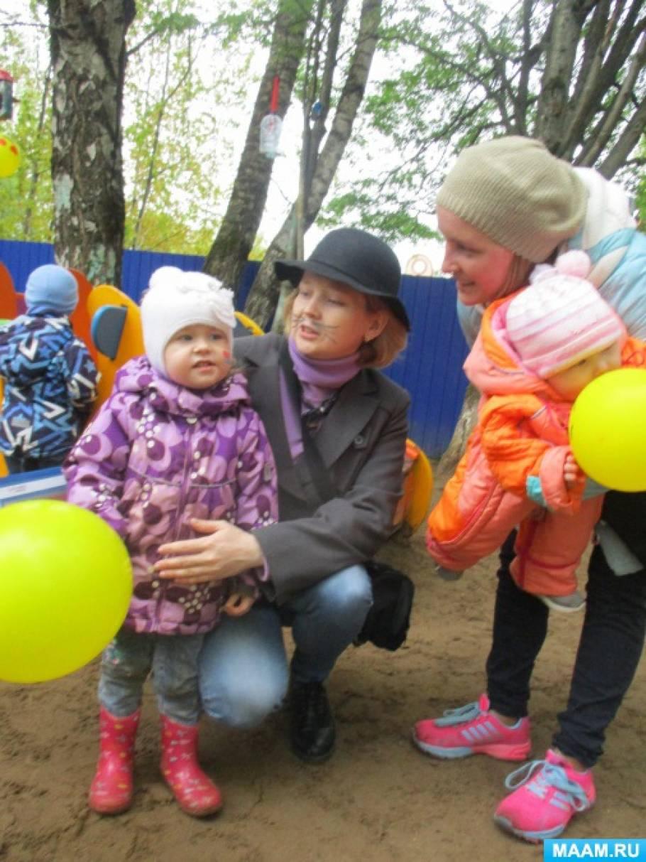 Развлечение с родителями «С Днём рождения, Сыктывкар!»