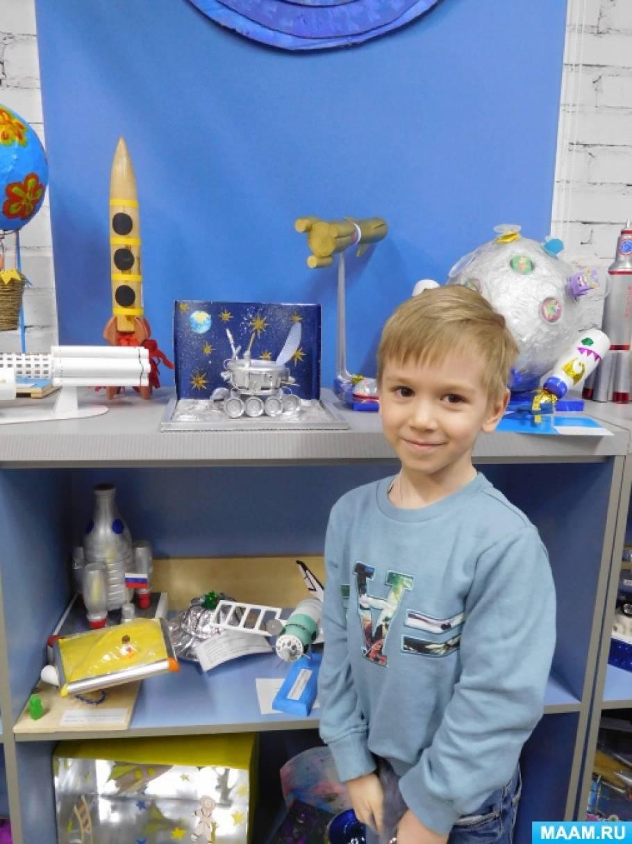 Фотоотчет «Участие в конкурсе, посвященном Дню космонавтики»